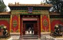 Nơi ở của Hoàng đế gọi là Dưỡng Tâm Điện vì sao?