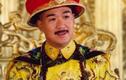 12 đời hoàng đế Mãn Thanh