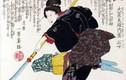 Bí mật về những nữ chiến binh huyền thoại samurai Nhật Bản