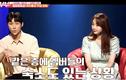 Nam ca sĩ Hàn Quốc hẹn hò bằng cách bỏ người yêu vào vali