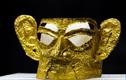 Phát hiện vật thể bằng vàng hiếm có, cả thế giới chỉ có 4 loại
