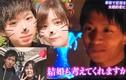 Chàng trai Nhật Bản quyết tâm yêu cô gái bị chứng mất trí nhớ