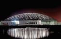 Video: Bảo tàng tỷ đô thuê tên, mượn hơn nửa số hiện vật