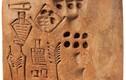 """Soi cổ vật 5.000 tuổi có """"chữ ký đầu tiên"""" của nhân loại"""