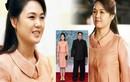 Loạt khoảnh khắc xinh đẹp của Đệ nhất phu nhân Triều Tiên