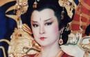 Những bí ẩn trong lăng mộ nữ hoàng Võ Tắc Thiên