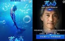 'Mỹ nhân ngư' của Châu Tinh Trì là đàn ông thô kệch
