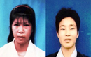 Truy tìm nghi phạm thảm sát ở Yên Bái trên toàn quốc