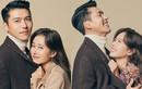 Soi kỹ hành trình yêu của Son Ye Jin - Hyun Bin