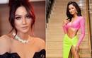 H'Hen Niê thay đổi thế nào sau khi lọt top 5 Miss Universe 2018?