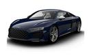 """Audi R8 V10 """"tạm biệt"""" thế giới bằng phiên bản Limited Edition"""