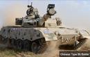 Loại xe tăng Trung Quốc lựa chọn trong mô phỏng đánh chiếm Đài Loan