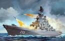 """Nga quyết định cho tuần dương hạm lớn nhất của mình """"vào nồi"""""""