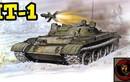 Liên Xô từng có xe tăng bắn đạn hạt nhân, nhưng không dám dùng