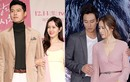 Trước Hyun Bin, Son Ye Jin từng bị đồn hẹn hò mỹ nam nào?