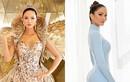 Mê đắm nhan sắc ngày càng bốc lửa của Hoa hậu H'hen Niê