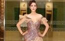 Ca sĩ Thu Phương khoe thân hình bốc lửa với váy bó sát