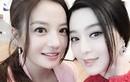 Triệu Vy, Phạm Băng Băng có tên trong danh sách bị cấm hoạt động