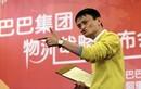 Bật mí những điều thú vị về tỷ phú Jack Ma