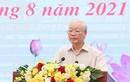 """Tổng Bí thư Nguyễn Phú Trọng: """"Đừng lên mặt làm quan nhân dân"""""""
