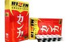 Vì sao các quảng cáo TPBVSK Rizin liên tiếp bị cảnh báo?