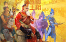 Vua chúa Việt quan tâm đặc biệt tới Đền Hùng thế nào?