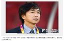 Báo chí Nhật nói gì về việc VFF sa thải HLV Toshiya Miura?