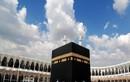 Video: Bí ẩn khối hắc thạch ở thánh địa Hồi giáo