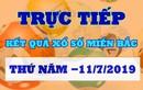 XSMN 11/7 - Trực tiếp kết quả xổ số miền Nam hôm nay 11/7 thứ 5