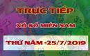 XSMN 25/7 - Trực tiếp kết quả xổ số miền Nam hôm nay 25/7 thứ 5