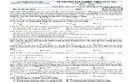 Đề thi thử THPT quốc gia 2015 môn Vật Lý tỉnh Quảng Trị và đáp án