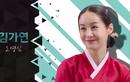 """""""Ngôi nhà của chúng tôi"""": Bộ phim hợp tác Việt-Hàn lần đầu tiên ra mắt khán giả"""