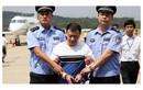 Mỹ buộc nghi phạm tham nhũng Trung Quốc hồi hương