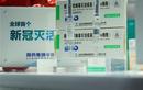 Vaccine Trung Quốc về Việt Nam sử dụng thế nào?