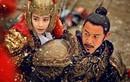 Nữ hoàng Võ Tắc Thiên đánh chiếm bán đảo Triều Tiên thế nào?