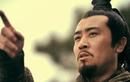 2 nhân vật nào bị diệt trừ đầu tiên nếu Lưu Bị thống nhất thiên hạ?