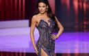 Thời trang đời thường của á hậu 1 Miss Universe