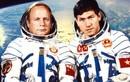 Nhìn lại chuyến bay vào vũ trụ của anh hùng Phạm Tuân 40 năm trước