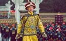 Hoàng đế Trung Quốc ban thưởng đồ cúng tế cho quần thần thế nào?