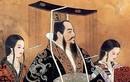 """Tại sao hoàng đế Trung Quốc tự xưng là """"trẫm"""", liên quan Tần Thủy Hoàng?"""