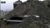 Hiện trường sập mỏ than ở Ấn Độ, nhiều người thương vong