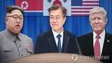 """Đàm phán hạt nhân Mỹ-Triều sẽ """"hồi sinh"""" sau thượng đỉnh liên Triều?"""
