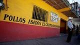 Bất ngờ bên trong quê nhà của trùm ma túy El Chapo