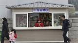 Vén màn bí ẩn cuộc sống của người dân Triều Tiên