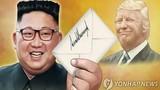 Ông Trump - Kim sẽ gặp nhau tại biên giới liên Triều?