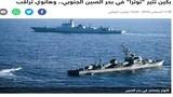 Báo Trung Đông tố tàu Trung Quốc quay lại EEZ Việt Nam