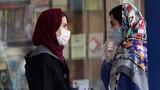 Dịch COVID-19: Iran thả 54.000 tù nhân vì lý do bất ngờ này
