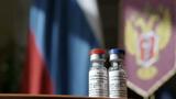 Vắc xin phòng COVID-19 của Nga, Anh có giá bán như nào?
