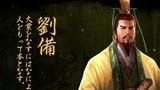Chuyện tình của Lưu Bị và 4 người vợ đẹp tuyệt trần