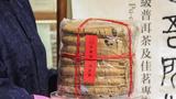 Trung Quốc đấu giá 25 tỷ, dân giàu Việt mua loại trà này thưởng Tết
